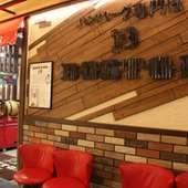 昔懐かしい雰囲気のハンバーグ専門店