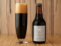 当社のオリジナル黒ビール。アイルランドに伝わるオイスタースタウトを大槌産の牡蠣で再現。最上級モルト・ホップが醸す、深い味わいとかすかに感じる磯の香りをお楽しみください。