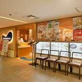 新宿駅からすぐ。小田急百貨店新宿店内