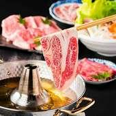 黒毛和牛を含む厳選肉を秘伝だれで味わう絶品しゃぶしゃぶ