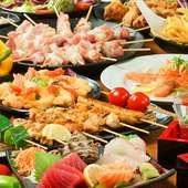 3時間◇230種類食べ飲み放題!自慢の料理×豊富なドリンク/2990円