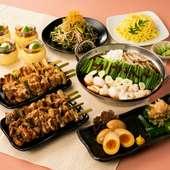 2時間飲み放題付き!鳥二郎こだわり料理のコースは2500円~各種