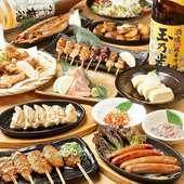 海鮮、焼き物もすべて全品420円