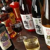 種類豊富な梅酒 またドリンクの200種類以上。
