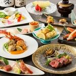 高級食材の数々を贅沢に使用した料理長自慢の逸品『極懐石コース』 プレミアム飲放に無料アップ可能!