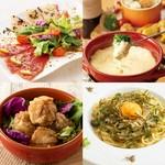 特選 黒毛和牛ステーキ、魚介料理の数々で至福のひと時 ※飲み放題付は6500円(税込)でご案内