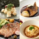 彩り豊かな創作料理『旬の味覚コース』