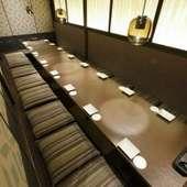 気の置けない友人達や家族での宴会に使える完全個室