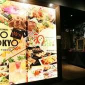 札幌駅からすぐの札幌TRビルの6Fにあるアジアンな肉バル