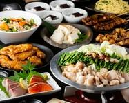 コスパ◎のお得なコースで♪手羽先の唐揚げ、串焼きなど定番の鶏料理と2時間飲み放題をお楽しみください。
