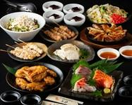 鮮魚、串焼き、チキン南蛮など、ボリューム◎充分にご満足して頂ける内容