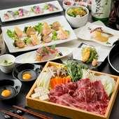 趣向を凝らした料理を堪能できる『くずし懐石コース』