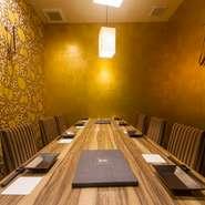 個室のサイズも2名~18名用ととても豊富。ゆったりとくつろげる掘りごたつのお席や、盛り上がれるオシャレなテーブル席も。その時々のニーズに合わせてお選びください。
