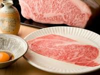 焼きを極めた料理人がつくる究極の網焼きすき。とろける舌触りの『網焼きすき 和牛サーロイン』