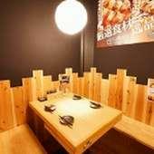 テーブル 4名様
