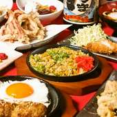 にぱちの宴会プランは大満足の食べ飲み放題!ゆったり2時間