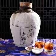 中華料理のお相手として欠かせない紹興酒。香りを存分に楽しんだ後は、氷砂糖や干し梅といただくのもおすすめです。紹興酒はフリードリンク付きの『口福コース』でもオーダーできます。