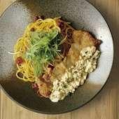 『期間限定』 宮崎県産 日向鶏のチキン南蛮 カレー風味 スパゲッティ  ※表示金額は、税抜価格です。