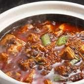 【四川飯店】の代名詞ともいえる『陳麻婆豆腐』