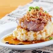 サーロインステーキ ハンバーグコンボ ◆おすすめ◆