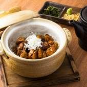 【オススメ】とりまぶし 土鍋ご飯