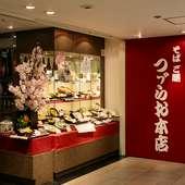 駅直結でアクセス良好。小田急百貨店レストランフロア12階