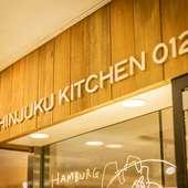 すぐに立ち寄れる小田急百貨店レストラン街に位置する店
