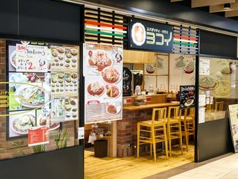 気軽に足を運べそう。駅中の人気店で、名古屋名物を満喫