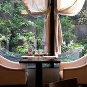 春夏秋冬の移ろいを感じる中庭を望む、窓側の席はデートにも◎