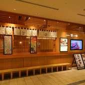 南海難波駅直結の髙島屋の8Fにある、釜めし専門店