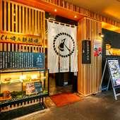 髙島屋内、なんばダイニングメゾンの8Fにある和食店