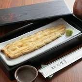 厳選された「鰻」をシンプルに味わう『鰻白焼』