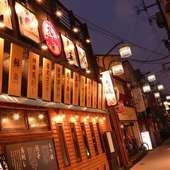 京王八王子駅からすぐ。明るく、元気になれる九州居酒屋