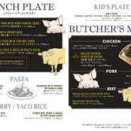 自家製パティ、モッツァレラ、トマトソース、アリーレッド フレッシュマッシュルーム、フレッシュトマト、玉ねぎ Mサイズ 2420円
