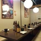 さまざまなシチュエーションで使える、全席個室の和食居酒屋