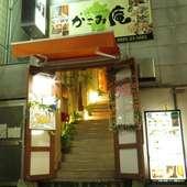 橘通りからちょっと入った繁華街にあり、アクセス良好
