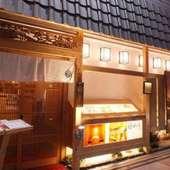 宮崎の中心街「橘通商店街」の中に佇む、ワンランク上の居酒屋