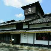 京都・御幸町「Restaurant CAMERON」外観