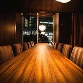 上質な大人の空間を味わえる空間をご用意、個室最大16名様