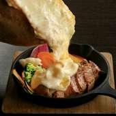 季節野菜のラクレット(バケット付き)