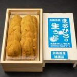 神戸牛会席料理