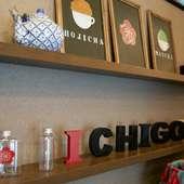 居心地がよく温かみのある店内の雰囲気は観光客に人気