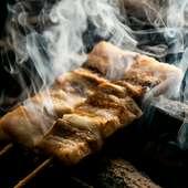 匠が備長炭で焼き上げた串は、風味抜群