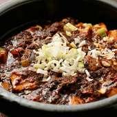 本場中国・激辛唐辛子のパンチが記憶に残る『陳麻婆豆腐』