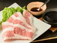 広島県民が愛するコウネをさっと炙っていただきます♪『和牛コウネ刺し』