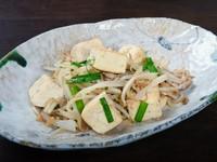 豆腐そのものの濃厚な味わいがクセになる『トーフチャンプルー』