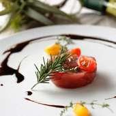 厳選された食材のスペシャルコース