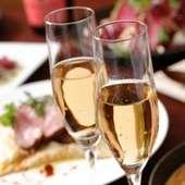 【お誕生日や記念日に】乾杯シャンパン&お料理7品&ホールケーキ アニバーサリープラン
