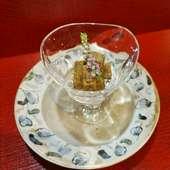 ローストピスタチオ味噌