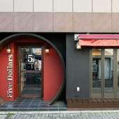 宇都宮駅前エリア。さまざまな場面に活躍するお店